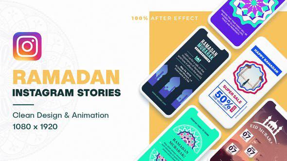 پروژه افترافکت استوری اینستاگرام ماه رمضان