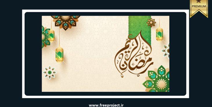 وکتور بنر ماه رمضان