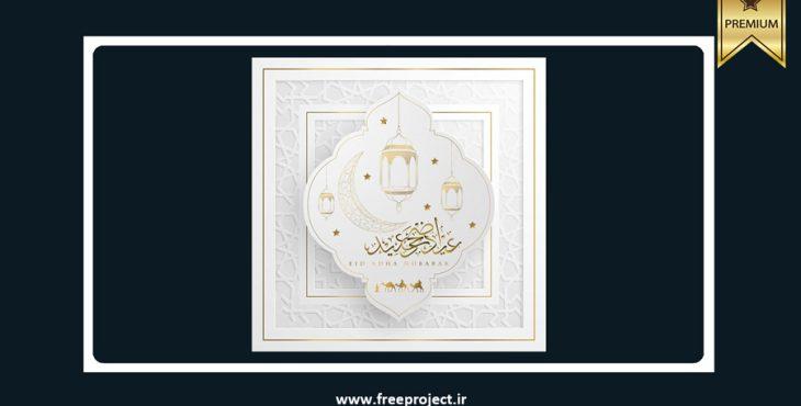 دانلود فایل وکتور ماه رمضان برای پست اینستاگرام
