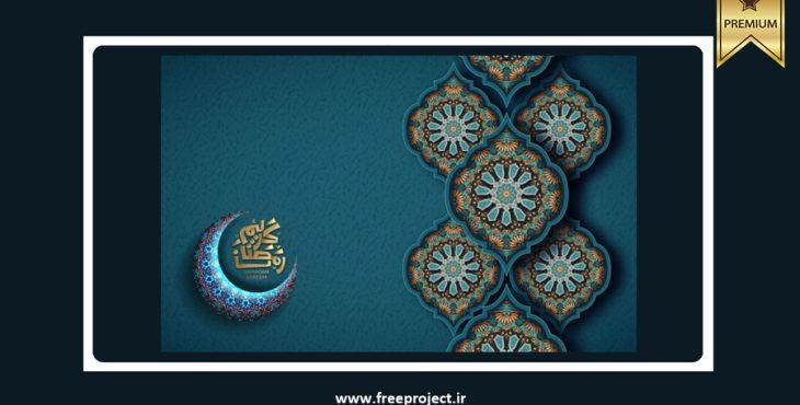 وکتور کالیگرافی ماه رمضان