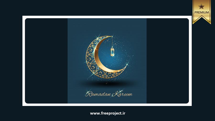 وکتور لایه باز با موضوع ماه رمضان