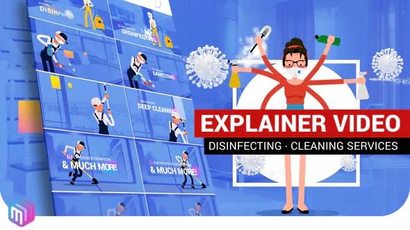 موشن گرافیک خدمات نظافتی و ضد عفونی