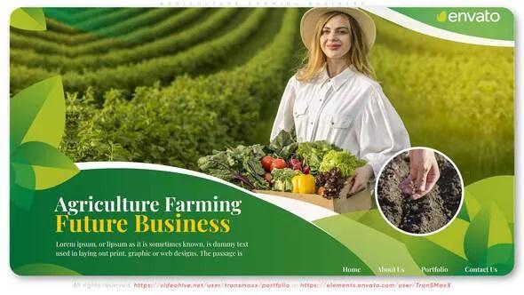 پروژه آماده افترافکت کشاورزی