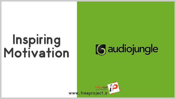 موزیک زمینه nspiring Motivation
