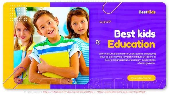 پروژه افترافکت مرکز آموزشی کودکان
