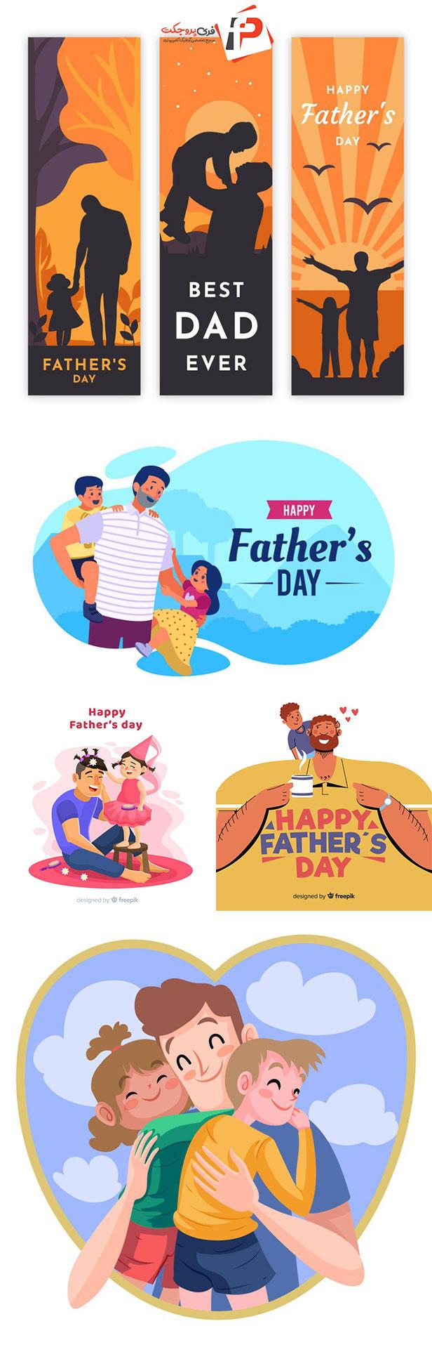 دانلود فایل پریمیوم از فری پیک روز پدر