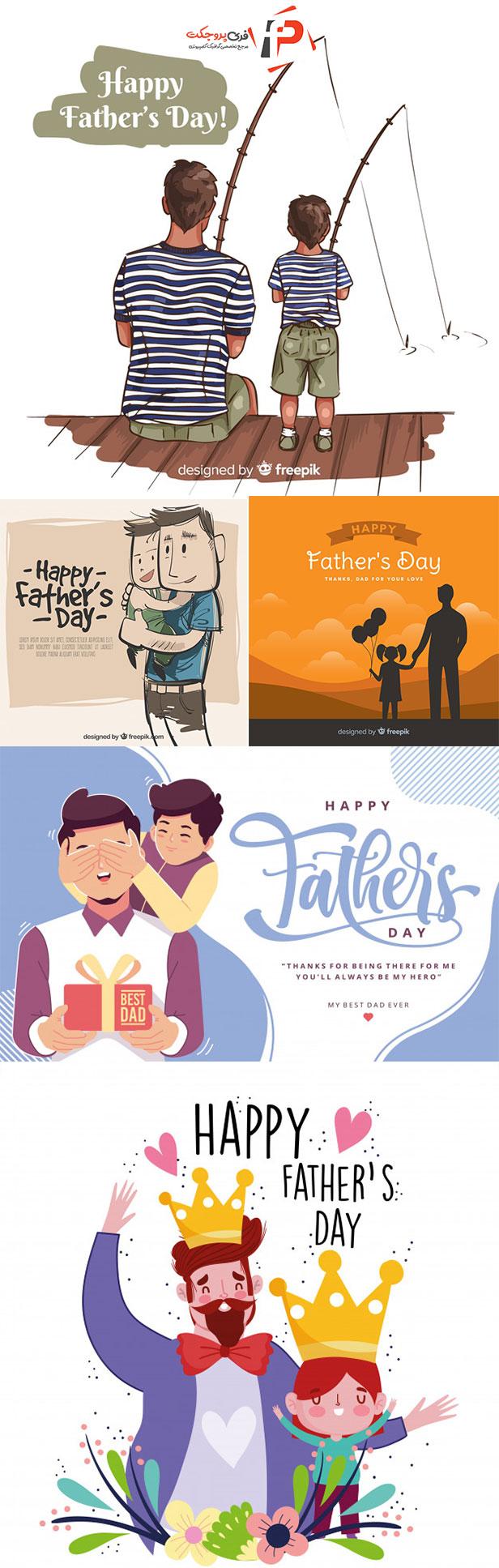 وکتور پریمیوم از freepik برای روز پدر