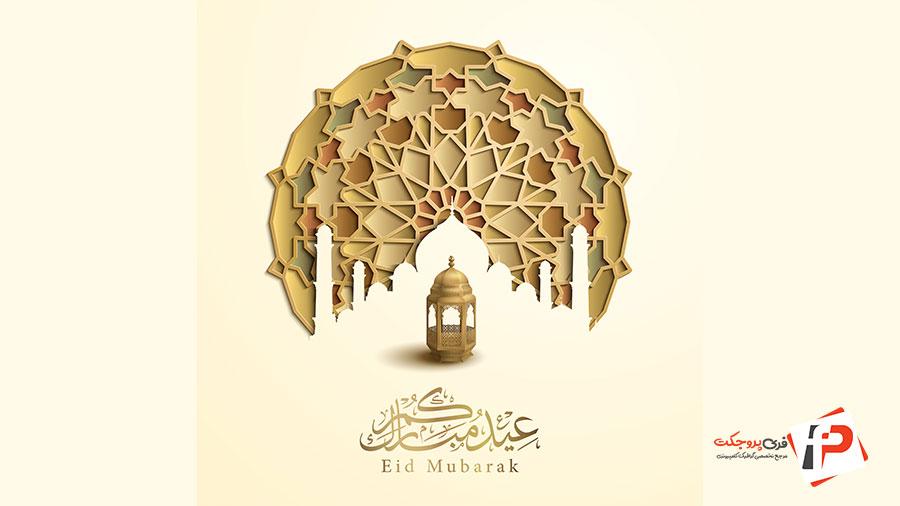 ماه رمضان وکتور